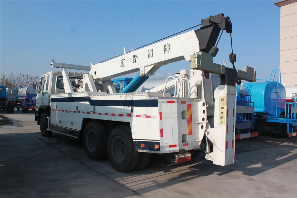 20吨东风拖吊联体清障车