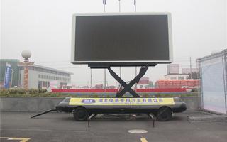 俊浩LED宣传车