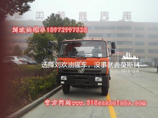 好质量油罐车价格哪家便宜?找刘欢电话18972997525!网址http://4888game.com/。