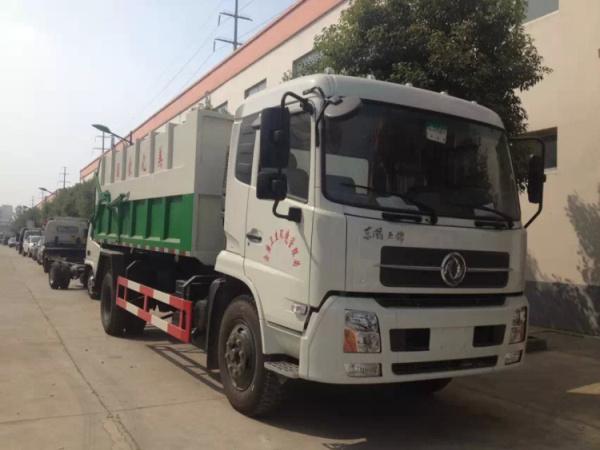 東風天錦對接式垃圾車