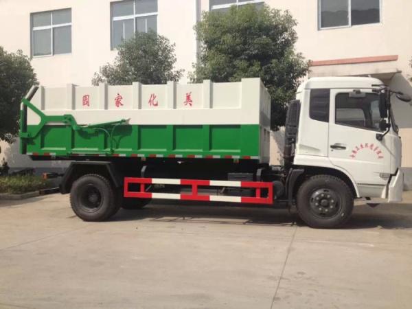东风天锦对接式垃圾车 (1)