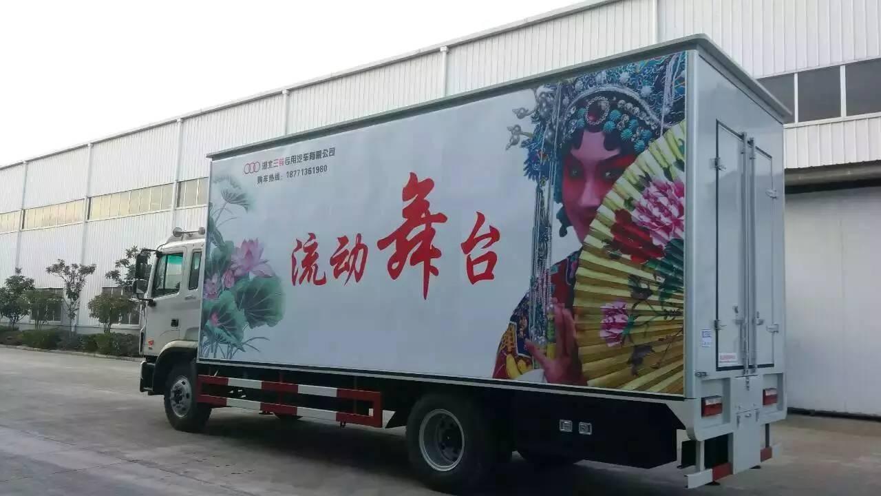 江淮流动舞台车图片大全__汽车家园网