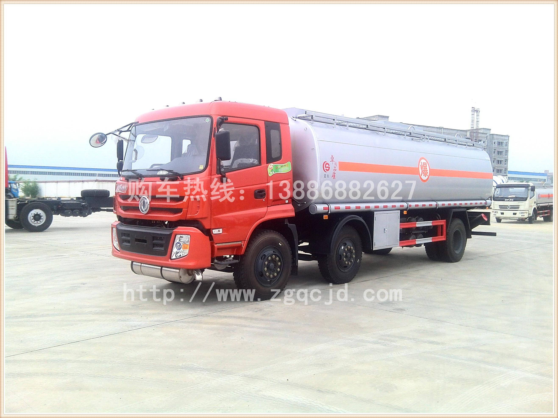 东风后双桥油罐车(20-25立方)