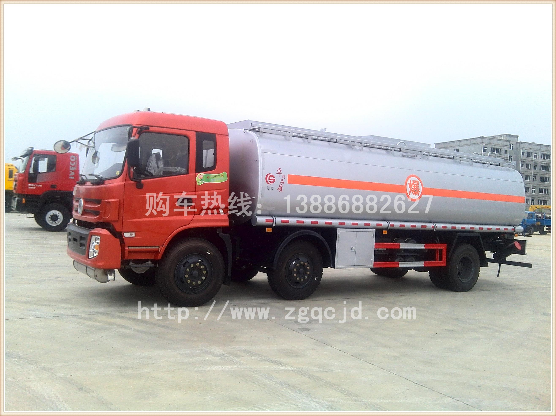 东风小三轴油罐车(22-25立方)