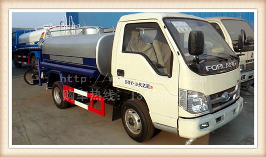 福田2600(小型)洒水车