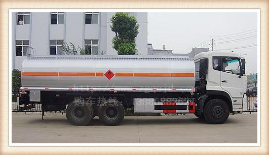 天龙后双桥油罐车(20-25立方)