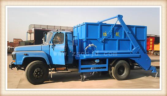 东风尖头摆臂式垃圾车(6-8立方)
