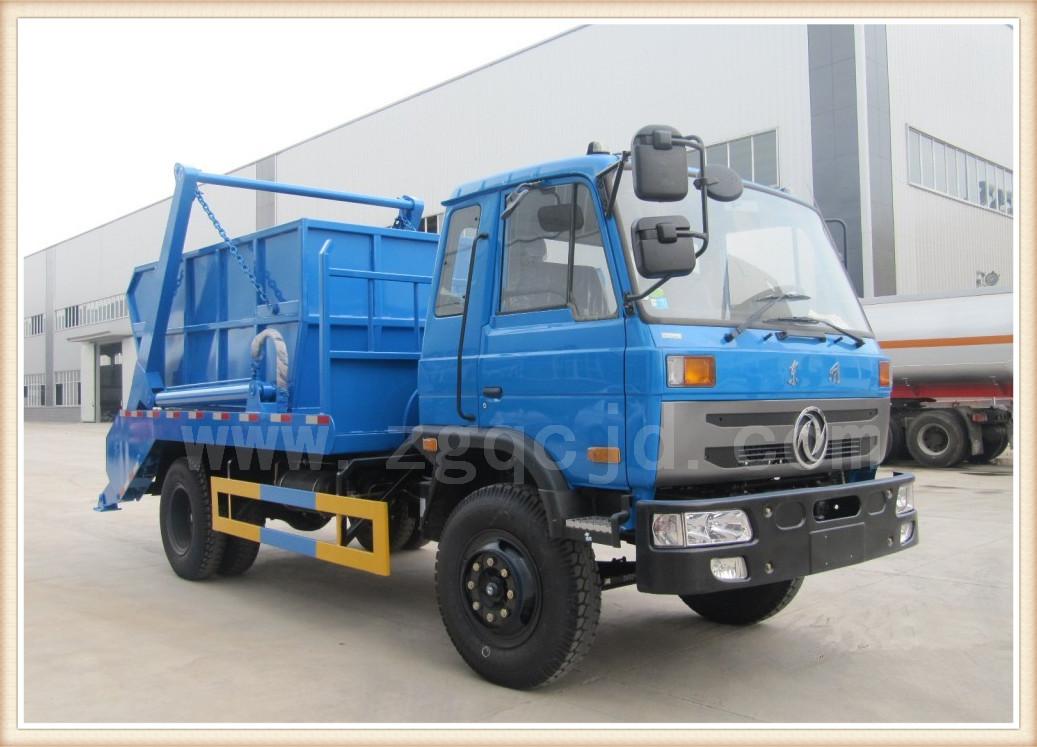东风145摆臂式垃圾车(8立方)