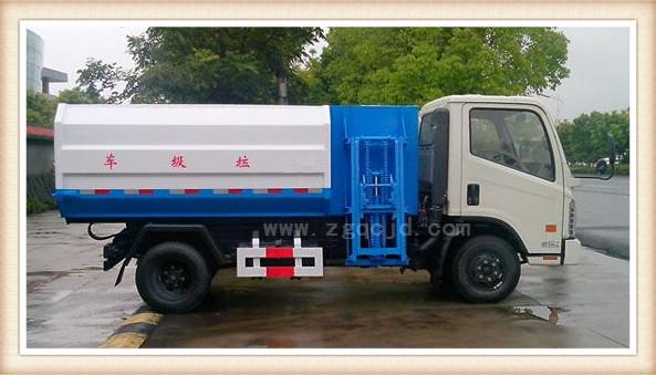 福田自卸垃圾车(6-8立方)