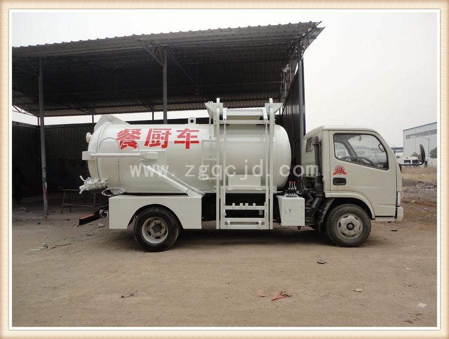 东风餐厨垃圾车(5立方)
