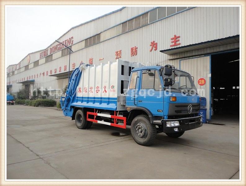 东风145压缩式垃圾车(10立方)