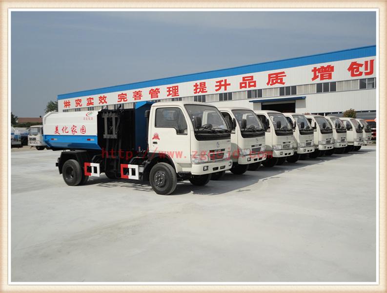 东风福瑞卡挂桶垃圾车(5立方)