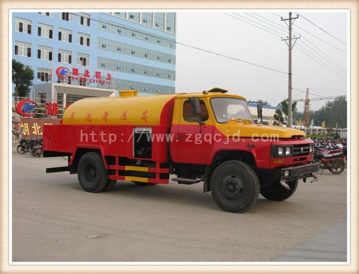 东风140高压清洗车(8-10立方)