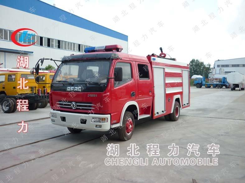 东风小霸王消防车
