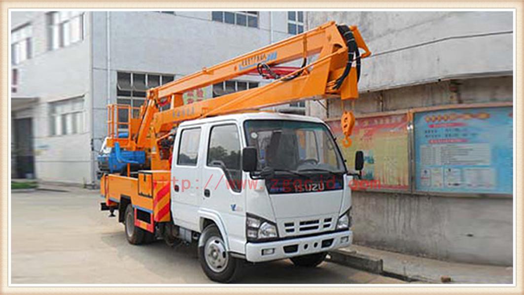 庆铃高空作业车(12-16米)