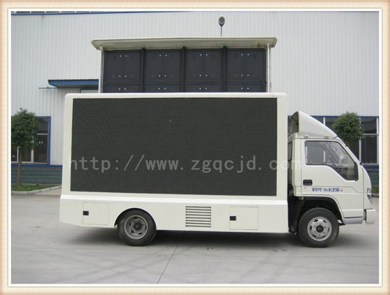 福田小型广告宣传车
