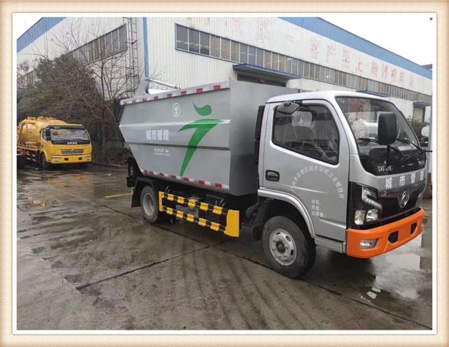 东风蓝牌自装卸式垃圾车