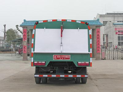 东风扫路车