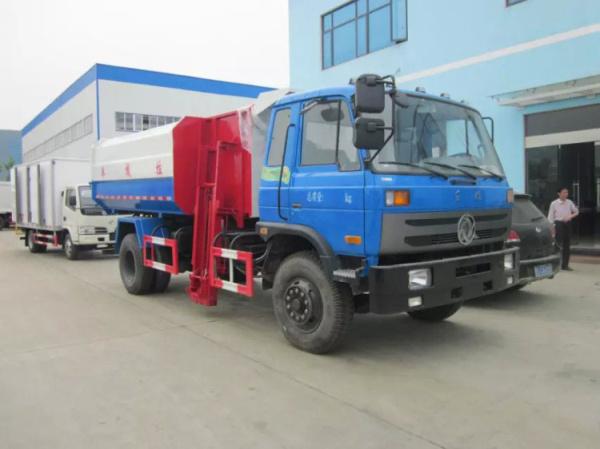 東風153掛桶式垃圾車 (4)