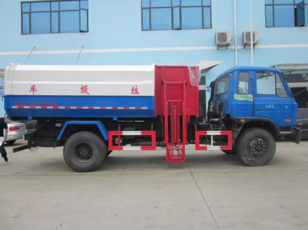 东风153挂桶式垃圾车 12方自装卸式垃圾车图片