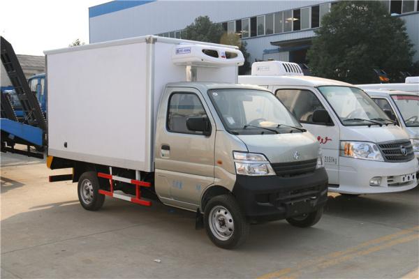 长安冷藏车清晰 (3)