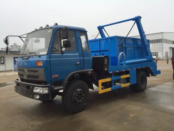 东风145蓝摆臂式垃圾车1