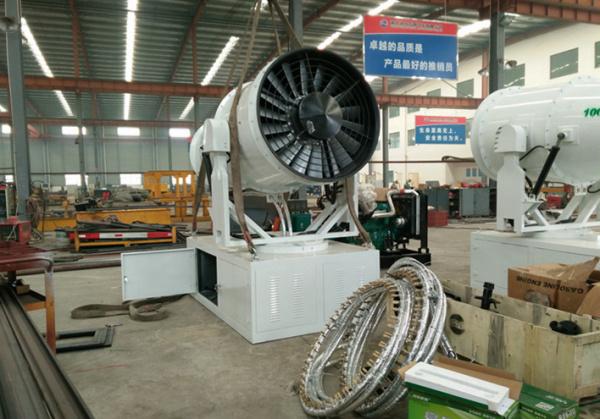 80米抑尘专用风机 风送式喷雾机图片