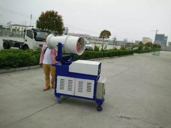 30米抑尘专用风机 风送式喷雾机图片