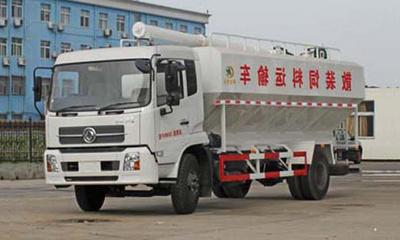 40吨饲料运输车