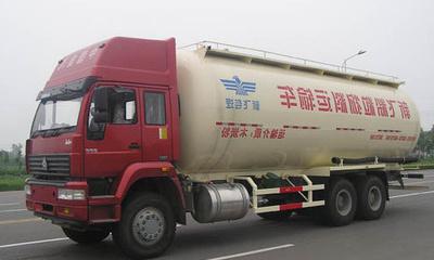 粉罐车,粉粒物料运输车视频