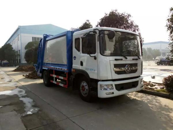 东风多利卡D9 10方压缩式垃圾车价格¥208000元