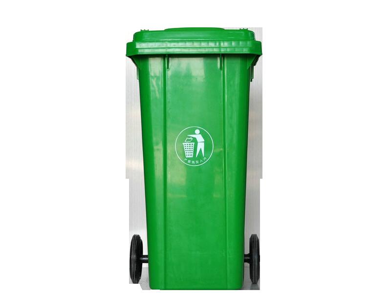 120l绿色垃圾桶