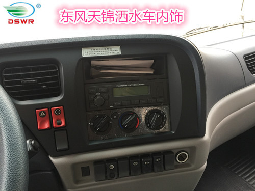 东风天锦洒水车内视图2_副本