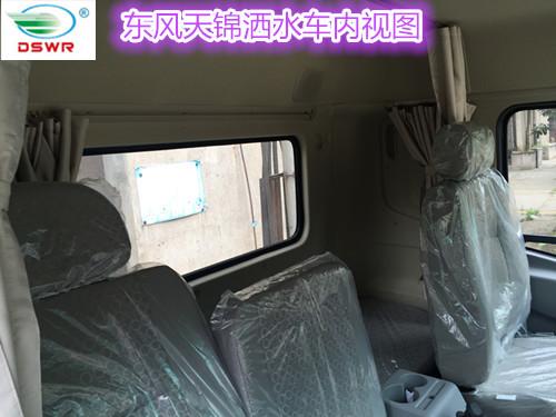 东风天锦洒水车内视图3_副本