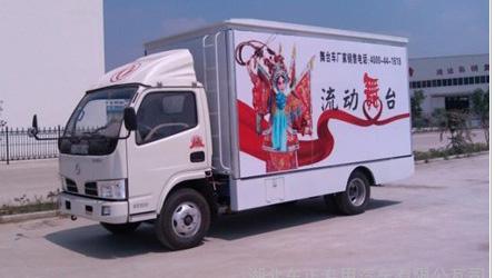 东风双展24平米流动舞台车图片