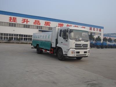 活鱼运输车,销售电话13971795145
