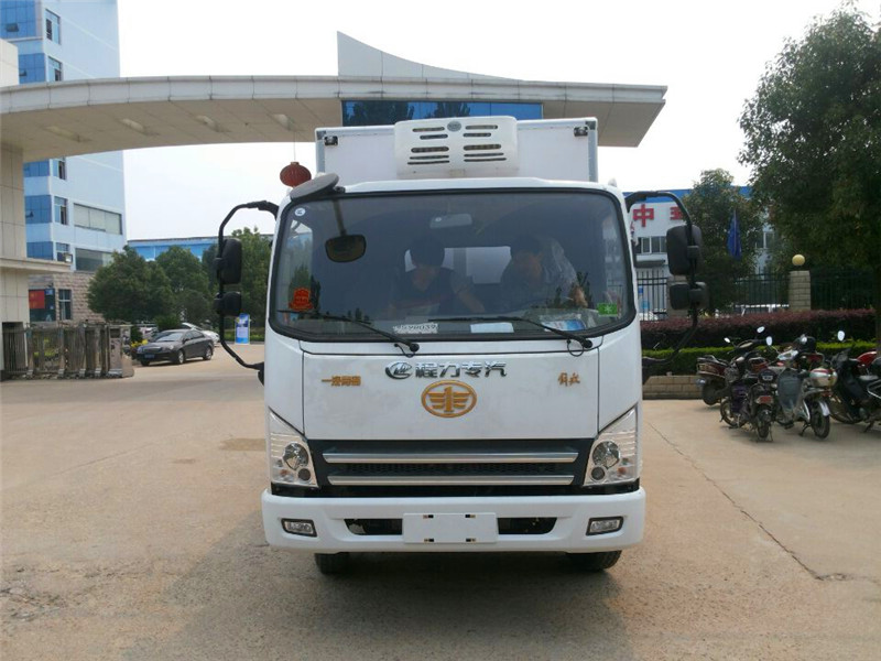 4.1米冷藏车厂家-解放虎V冷藏车价格-蓝牌冷藏车多少钱图片