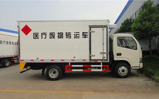 医疗废物运输车图片
