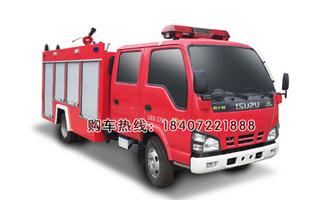 600P消防车