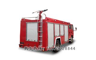 庆铃700P消防车