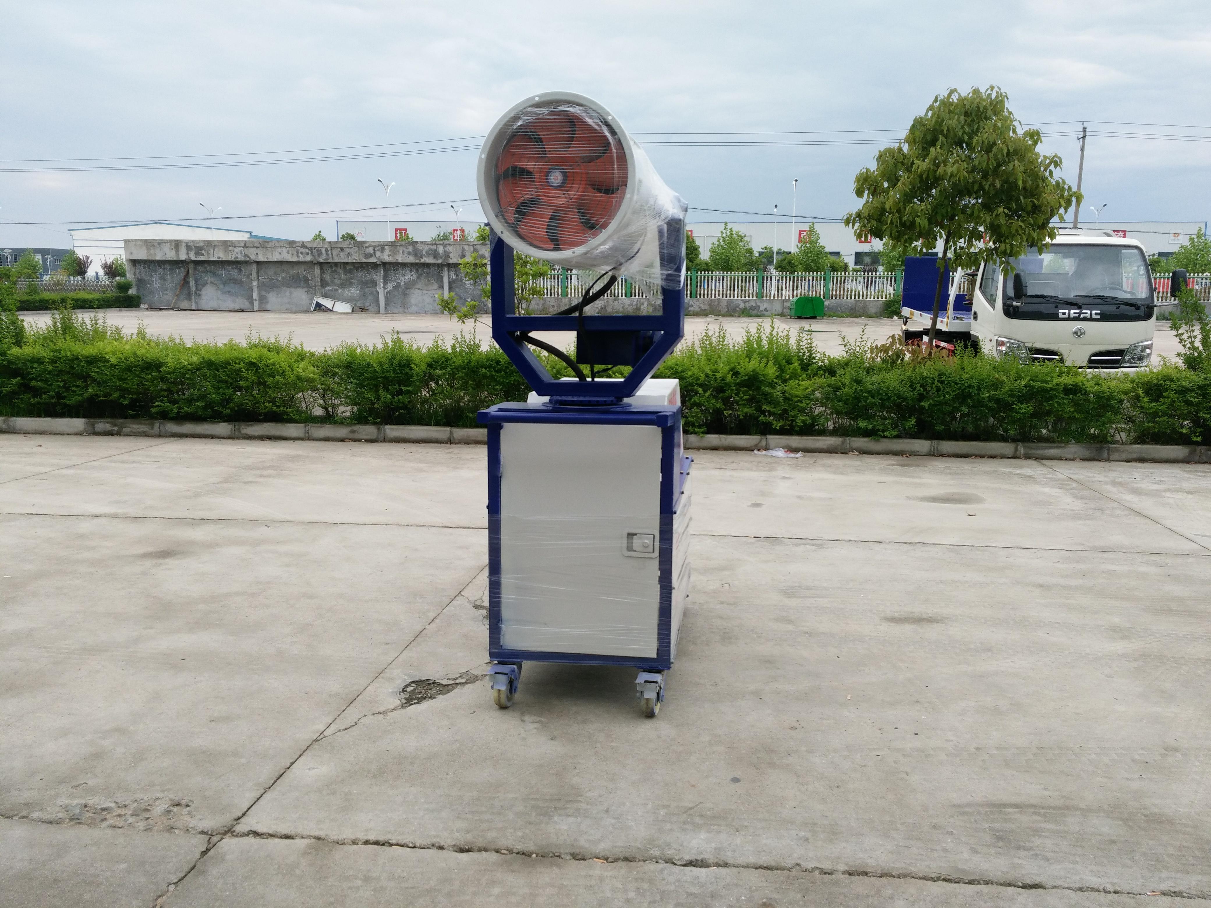 30米-35米喷雾机|水雾除尘|工矿雾泡机(LM-50)图片