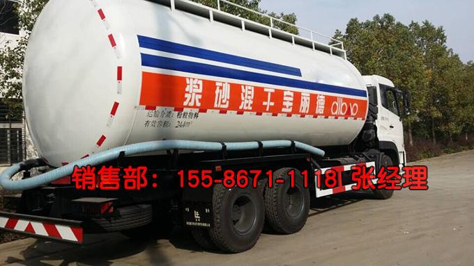 东风天龙后八轮散装水泥罐车