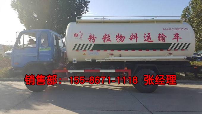 东风153单桥18方散装水泥罐车
