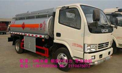 5吨东风多利卡油罐车
