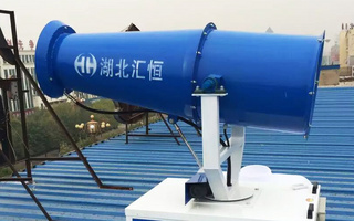 HZ-60型40米降尘喷雾机/雾炮机图片