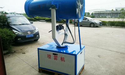 LM-60型45米降尘喷雾机