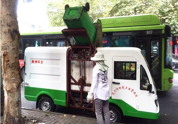(3方)电动挂桶垃圾车图片
