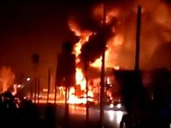 山東墾利油罐車爆炸