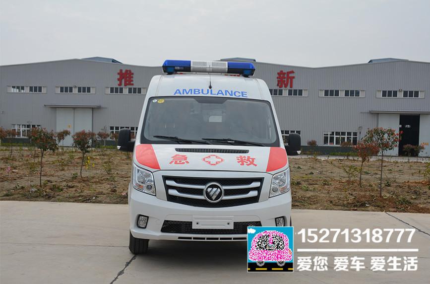 福田图雅诺救护车