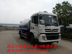 国五新款东风御虎12吨绿化洒水车多少钱
